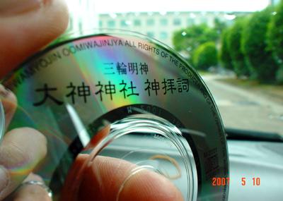 070510_07_sanpo_09.jpg