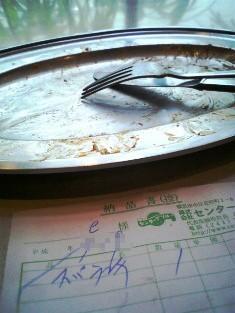 深夜食堂外食編15センターグリル スパランチ007