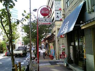 山田ホームレストラン チキンカツ01