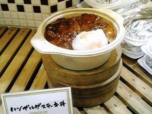 つばめグリル ハンブルグステーキ丼002