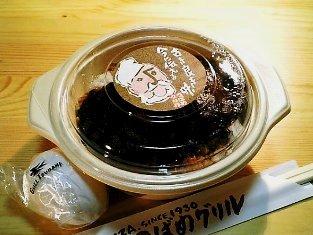 つばめグリル ハンブルグステーキ丼003