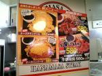 ハナマサ チーズチキングリル05