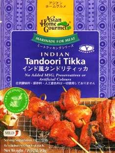 アジアンホームグルメ インド風タンドリティッカ[(鶏モモ)004