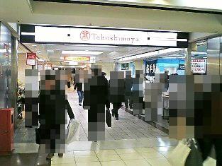 みなとヨコハマグルメフェア 野毛センターグリル 濱オムレツ002