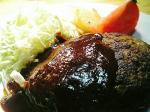 洋風デミハンバーグステーキ〈手挽き和牛入り〉003