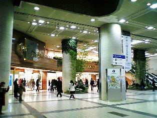 銀座 天一 横浜そごう デパ地下B2 001