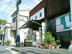 池田屋で惣菜買って三喜屋でパンを買う014