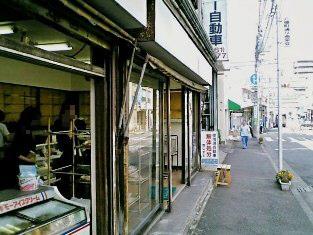 池田屋で惣菜買って三喜屋でパンを買う002