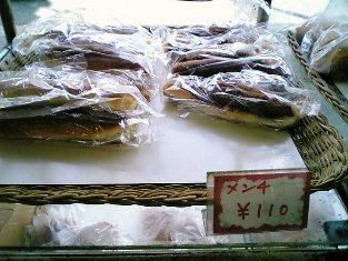 池田屋で惣菜買って三喜屋でパンを買う005