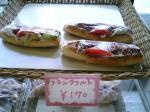 池田屋で惣菜買って三喜屋でパンを買う009