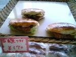 池田屋で惣菜買って三喜屋でパンを買う010