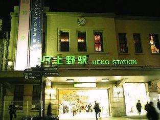 上野昭和通り食堂 チキンカツ001
