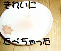 P7270049.jpg