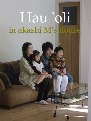 家族が集う メープルホームズ神戸
