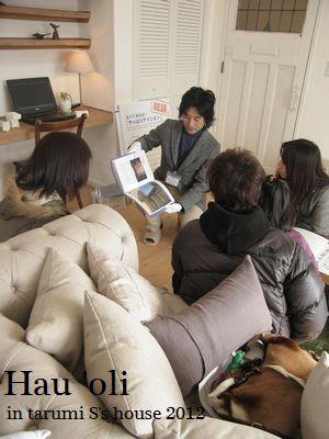 オープンハウス アイシネン メープルホームズ神戸