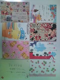 20111120080729.jpg
