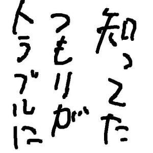 20080201221246