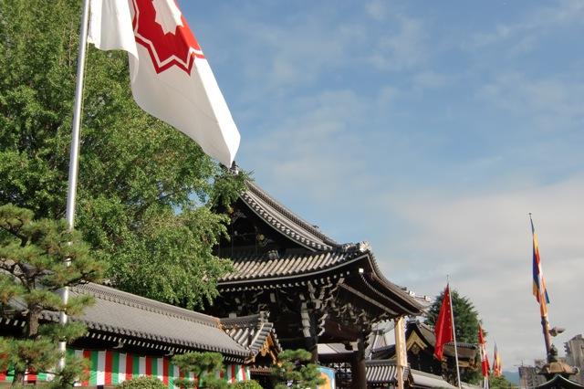 西本願寺正門