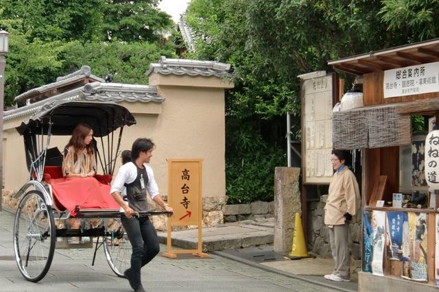 高台寺に続く道