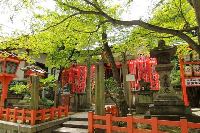 祇園蛭子社