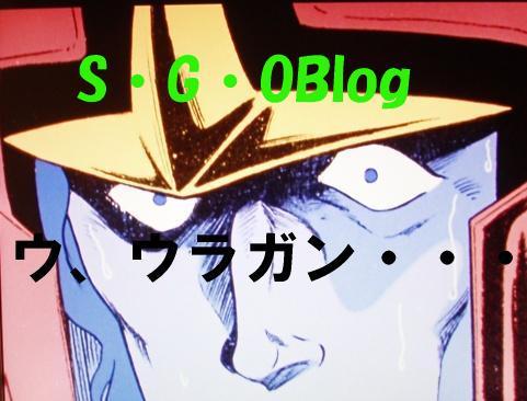 P9300003.jpg