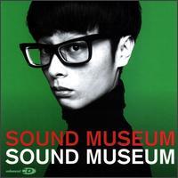 Towa_Tei_Sound_Museum.jpg