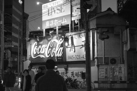 nisiku_08-02-03-2