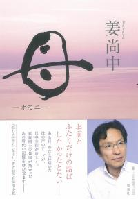 繧ェ繝「繝具シ亥クッ縺ゅj・雲convert_20111111213924
