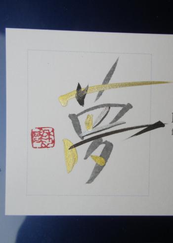 繧ソ繝槭■繧・s闡幄・ソ豌エ譌城、ィ+008_convert_20111206105820