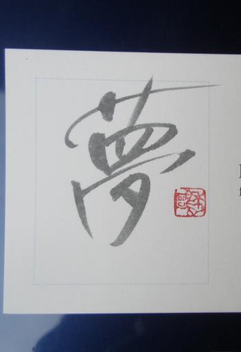 繧ソ繝槭■繧・s闡幄・ソ豌エ譌城、ィ+009_convert_20111206105903