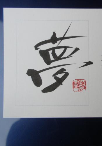 繧ソ繝槭■繧・s闡幄・ソ豌エ譌城、ィ+010_convert_20111206105949