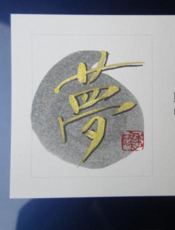 繧ソ繝槭■繧・s闡幄・ソ豌エ譌城、ィ+011_convert_20111206110117