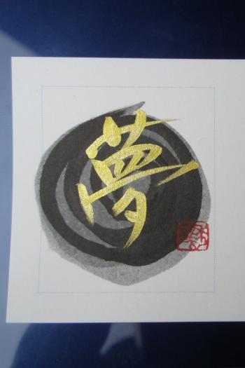繧ソ繝槭■繧・s闡幄・ソ豌エ譌城、ィ+013_convert_20111206110201
