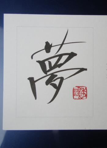 繧ソ繝槭■繧・s闡幄・ソ豌エ譌城、ィ+014_convert_20111206110253