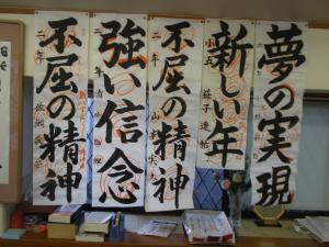 螻ア譛ャ莠泌香蜈ュ縺ョ縺薙→縺ー+004_convert_20120111100524