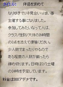 5-kon.jpg