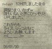 raisu52.jpg
