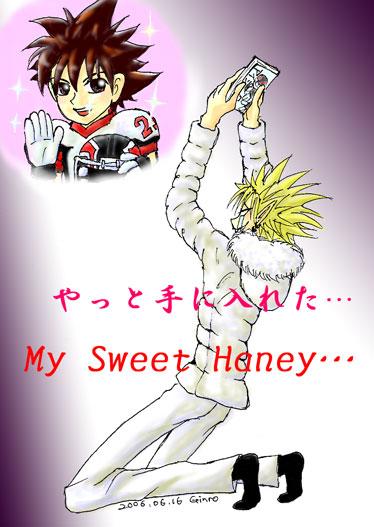 やっと手に入れた… My Sweet Haney…