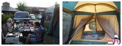 7月キャンプ4