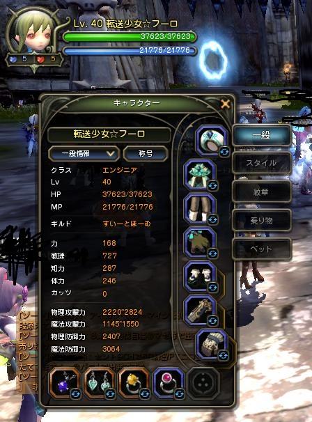 DN 2011-10-13 01-47-29 Thu