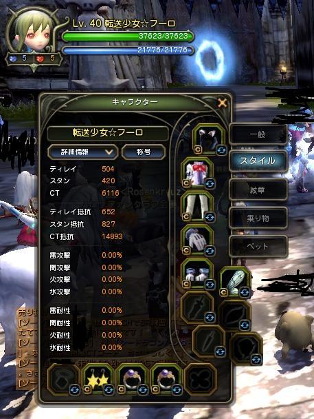 DN 2011-10-13 01-49-47 Thu
