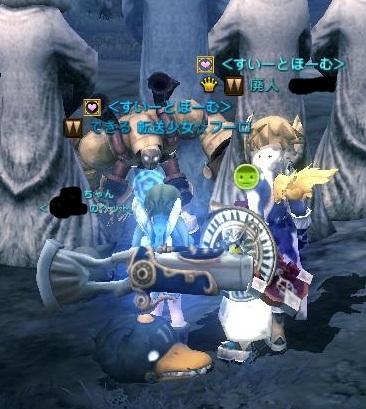 DN 2011-10-13 23-00-05 Thu