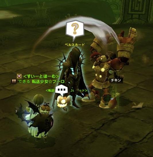 DN 2011-11-24 21-54-22 Thu