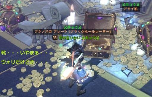 DN 2011-12-15 18-00-24 Thu