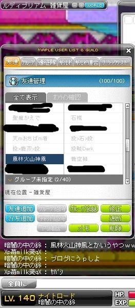 風林火山神風www