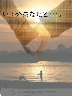 恋愛画~1