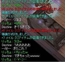20060422002150.jpg