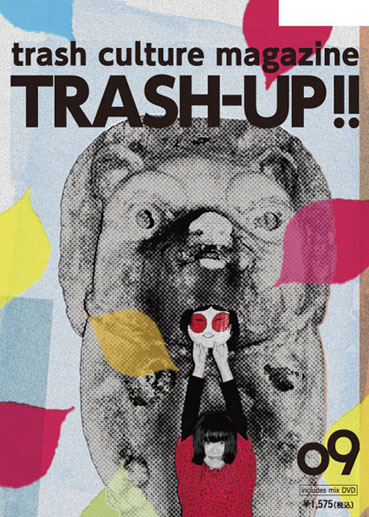 trash-up_vol9_cover.jpg