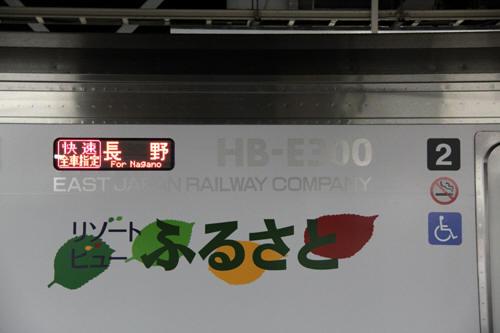 110108-201x.jpg