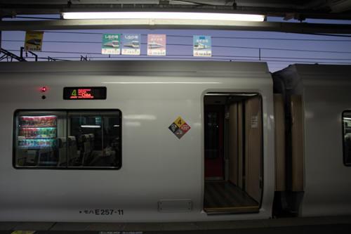 110108-209x.jpg